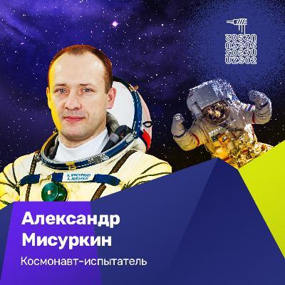 🎙️S02E03 Зачем бег и космонавтика. Как повысить выносливость, опыт космонавтов.