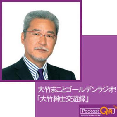 2月11日 深澤真紀(コラムニスト、獨協大学特任教授)