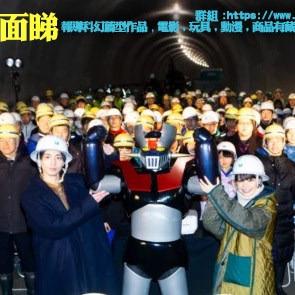 Scifi20201122F《怪胎 無聲 親愛的房客 台灣金馬提名電影》